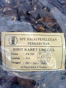 pb260 label
